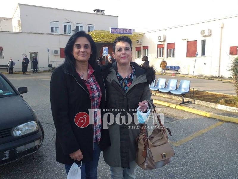 Το κατώφλι του Νοσοκομείου Αμαλιάδας πέρασαν χθες το πρωί οι Παθολόγοι κ.κ. Θεοδώρα Νικολοπούλου και Ευγενία Δρόσου όπου και υπέβαλαν τις παραιτήσεις τους…
