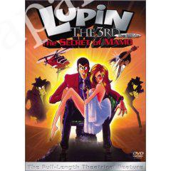Lupin_Mamo