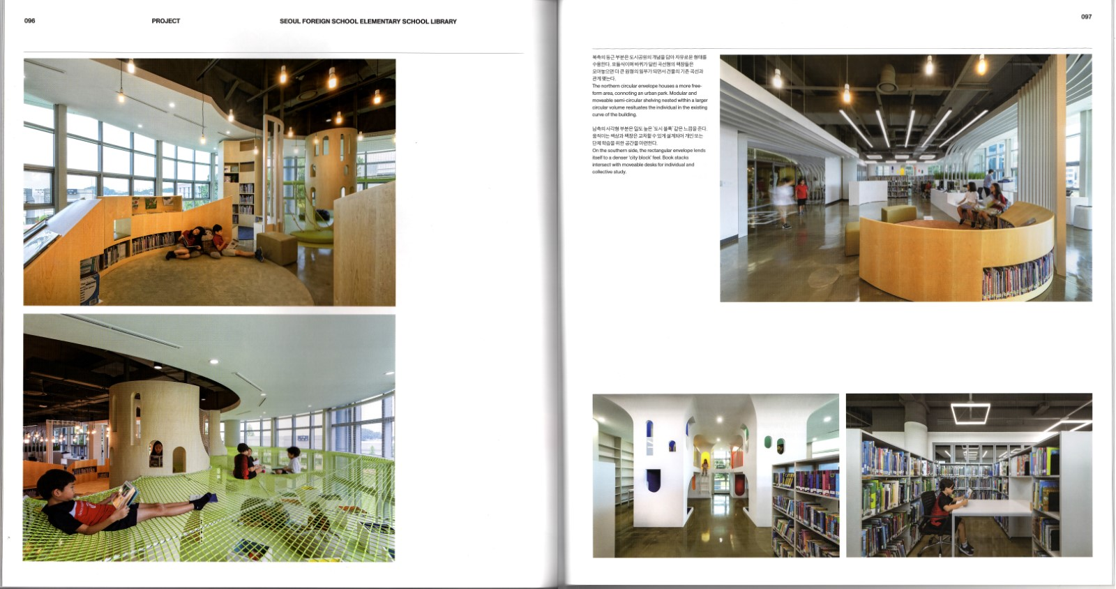 SFS Elementary School Library