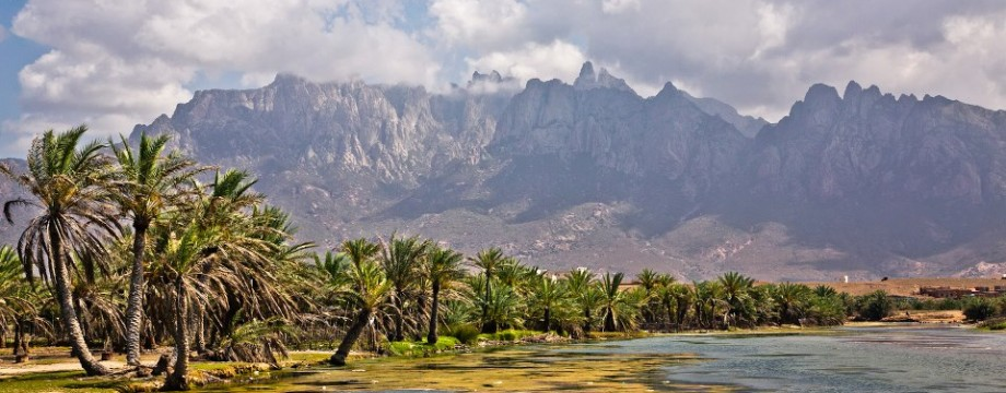 CIA_Yemen_Socotra_Hagghier_Mountains_Surveillance_Post.jpg