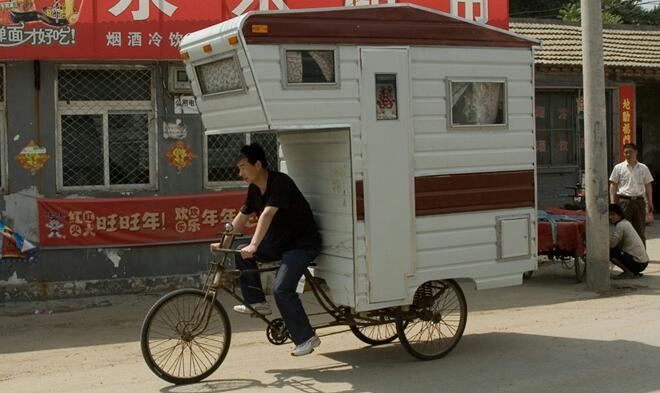 Homeless_Residence_Mobile_Transportation_Tricycle.jpg