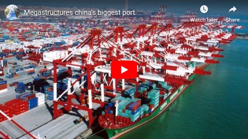China's Biggest Port