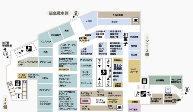 阪急百貨店うめだコロロの行列に並ぶ場所
