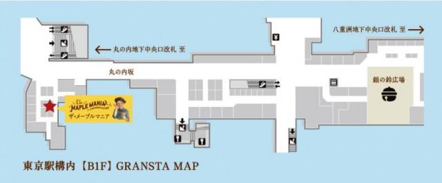 ザメープルマニアの東京駅の場所