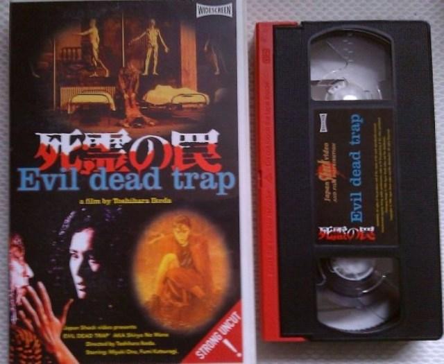 evil_dead_trap