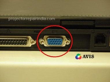 vga-video-input-port