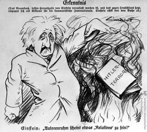 """Albert Einstein: """"Autorenruhm scheint etwas 'Relatives' zu sein!"""""""