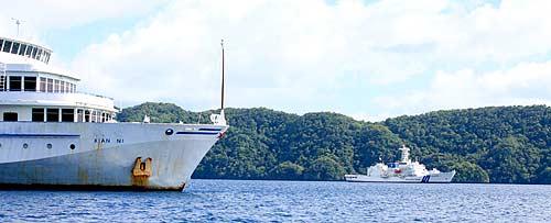 abandoned ship in palau