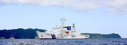 japanese coast guard in palau spotted by bent prop