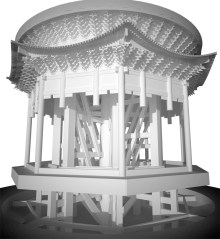 3D Rhino model of the sutra case (Model by Di Luo)