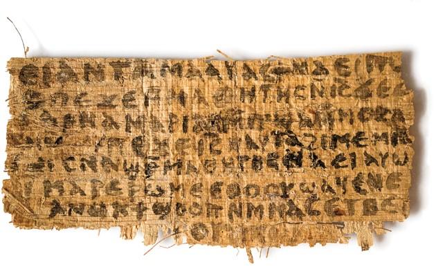 Manuscrisul prezentat de Karen King în 2012
