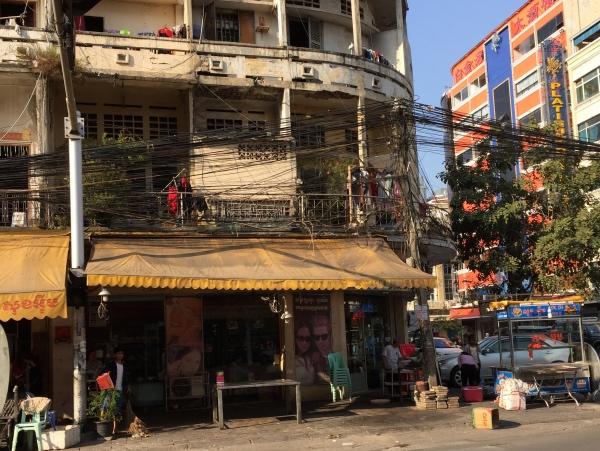 Centro de Pnhom Penh