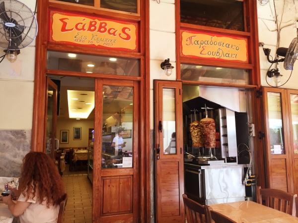 Gyros em Atenas