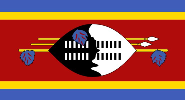 O que você sabe sobre a Suazilândia ou Reino de eSwatini?