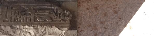Viagem: Egito Multidimensional 2015