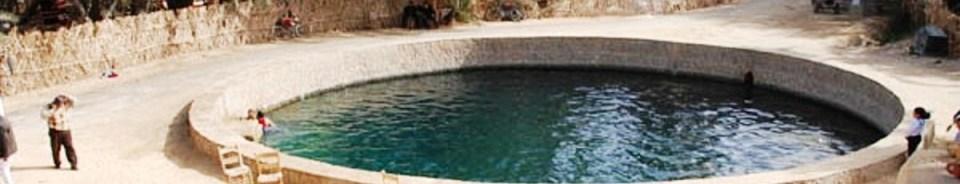 Cleopatra-pool-siwa