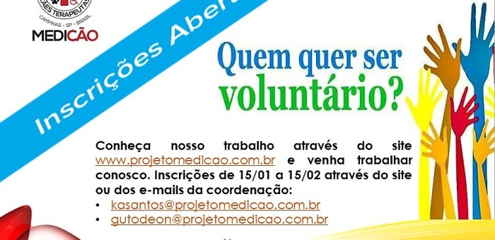 MEDICÃO BRASIL ABRE INSCRIÇÕES PARA NOVOS VOLUNTÁRIOS