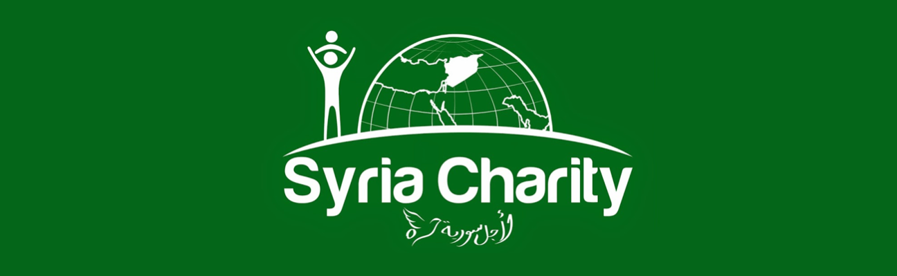Logo de l'ONG Syria Charity