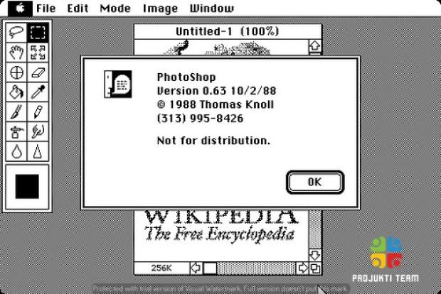 Adobe Photoshop 0 (1).63 (beta) Free Download