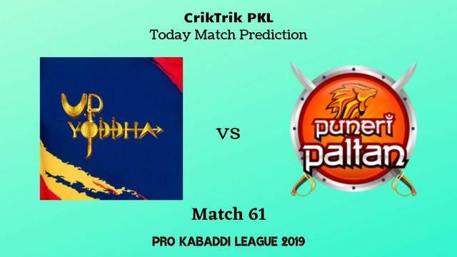 up vs pune match61 - UP Yoddha vs Puneri Paltan Today Match Prediction - PKL 2019