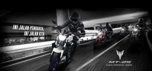 YIMM Tidak Perlu Malu untuk Mengganti Tagline Yamaha MT25 Sekarang Juga
