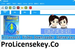 Allavsoft Video Downloader Converter 3.22.6.7473 With Crack 2021