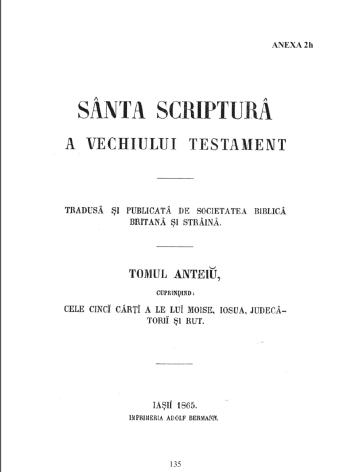 """Primul fascicol din Biblia care avea să fie cunoscută sub numele de """"Biblia de la Iași"""", tradusă și publicată sub auspiciile Societății Biblice Britanice"""