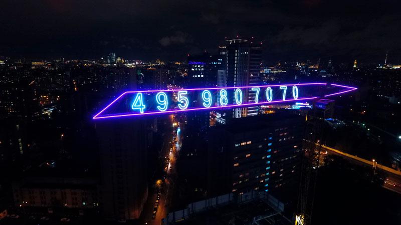 Реклама на строительном кране г. Москва
