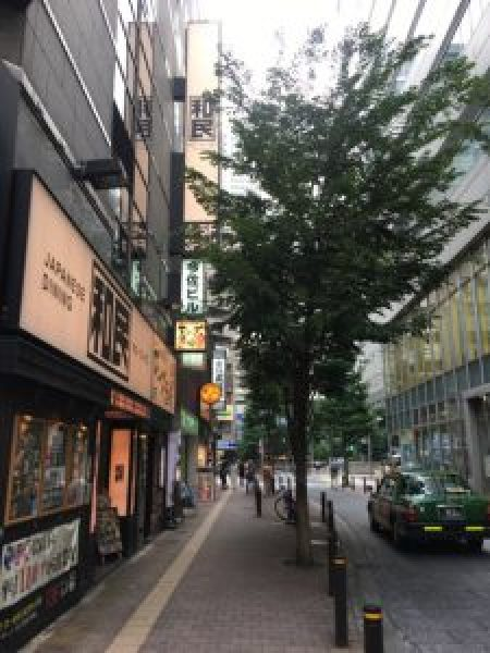 パートナーエージェント新宿店