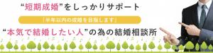 le couer広島