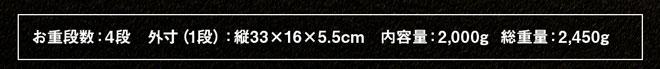 京都祗おん江口 おせち料理 47都道府県おせち 祝春(はる) 24,300(税込・送料込) 内容量とサイズ