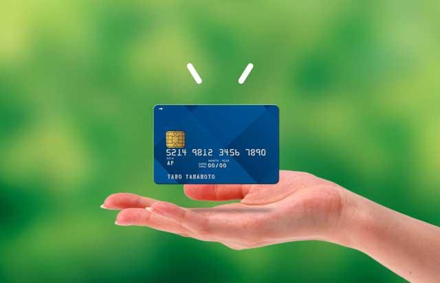 プロミスにクレジットカードはある?|気になる審査への影響は?