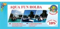 Промочек Aqua Fun Rolba