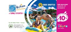 Промочек Action Aquapark - Sunny Beach