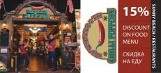 Промочек Wild West B.B.Q. & BAR - Chilli Peppers