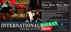 Промочек International Balkan Show