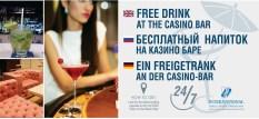 Промочек International Hotel Casino & Tower Suites