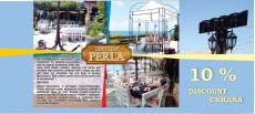 Промочек Restaurant Perla