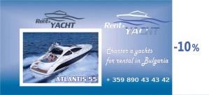 Промочек Rent a yacht
