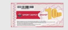 Промочек Sport Depot