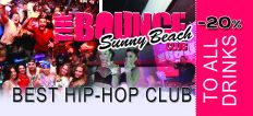 "Промочек Hip-Hop club ""The Bounce"""