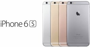 iPhone 6s Price in India