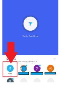 google tez Upi Android app