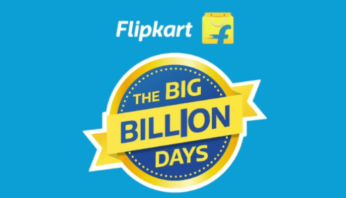 Flipkart Upcoming Sales, Offers & Dates 2018