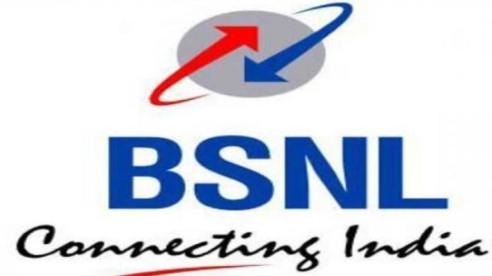BSNL 186 Plan And BSNL 187 Plan Recharge Details