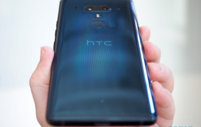 HTC U12+ (Plus) Price on Flipkart & Amazon| Release Date in India