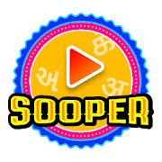 cooper-app-loot-unlimited-script