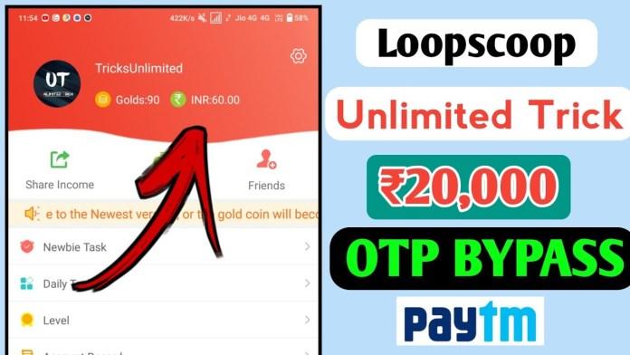 Loopscoop Online Script – Earn Unlimited Paytm Cash/ 50Rs Per Refer