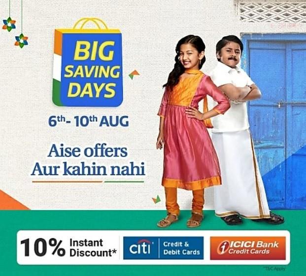 Flipkart Big Saving Days Deals & Offers - 6th-10th August 2020