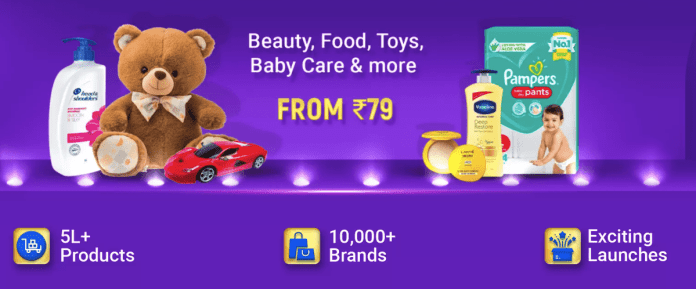 Flipkart Big Billion Days Offer on Baby Care Products
